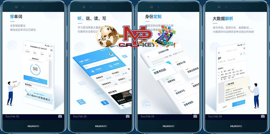 金山詞霸 v10.4.5 For Android 直裝VIP會員解鎖版 安卓應用 第3张