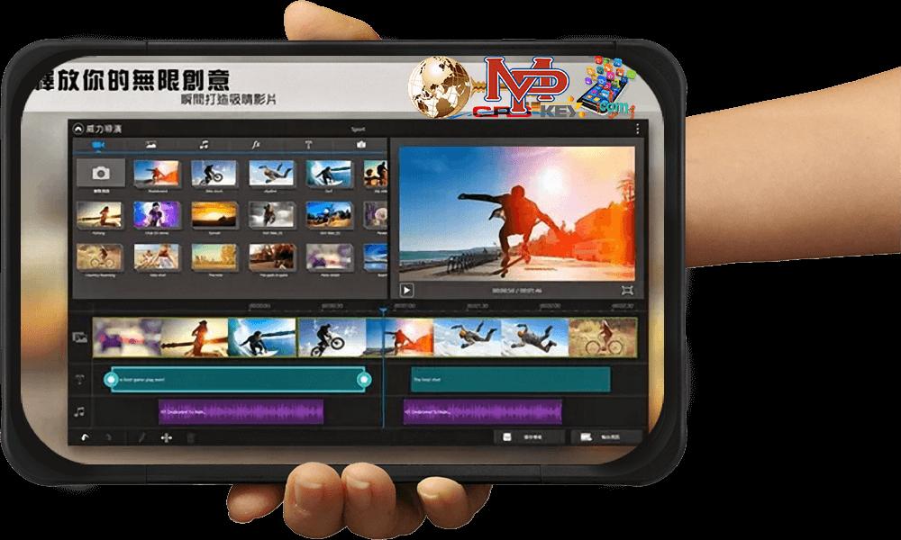 威力導演 v6.2.1 For Android 直裝完美解鎖付費版 安卓應用 第3张