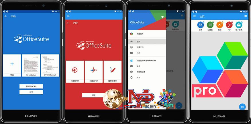 OfficeSuite Pro v10.9.22302 For Android 直裝高級解鎖版 安卓應用 第3张